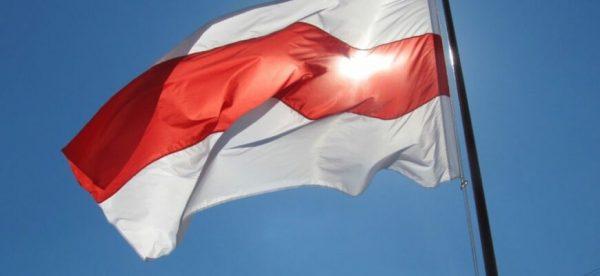 Бело-красно-белый флаг РБ