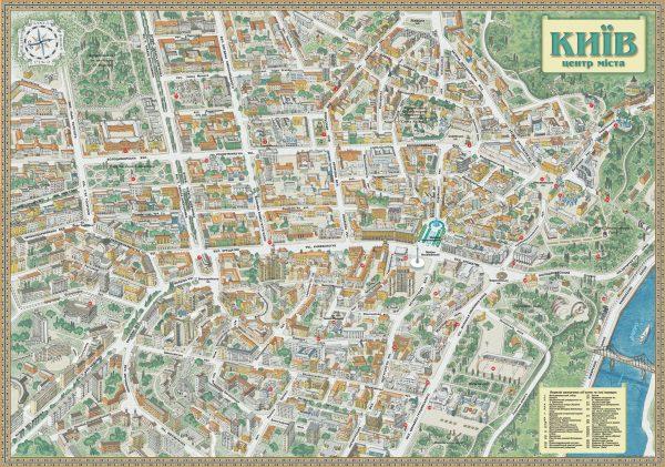 Карта центра Киева начала 2000х гг