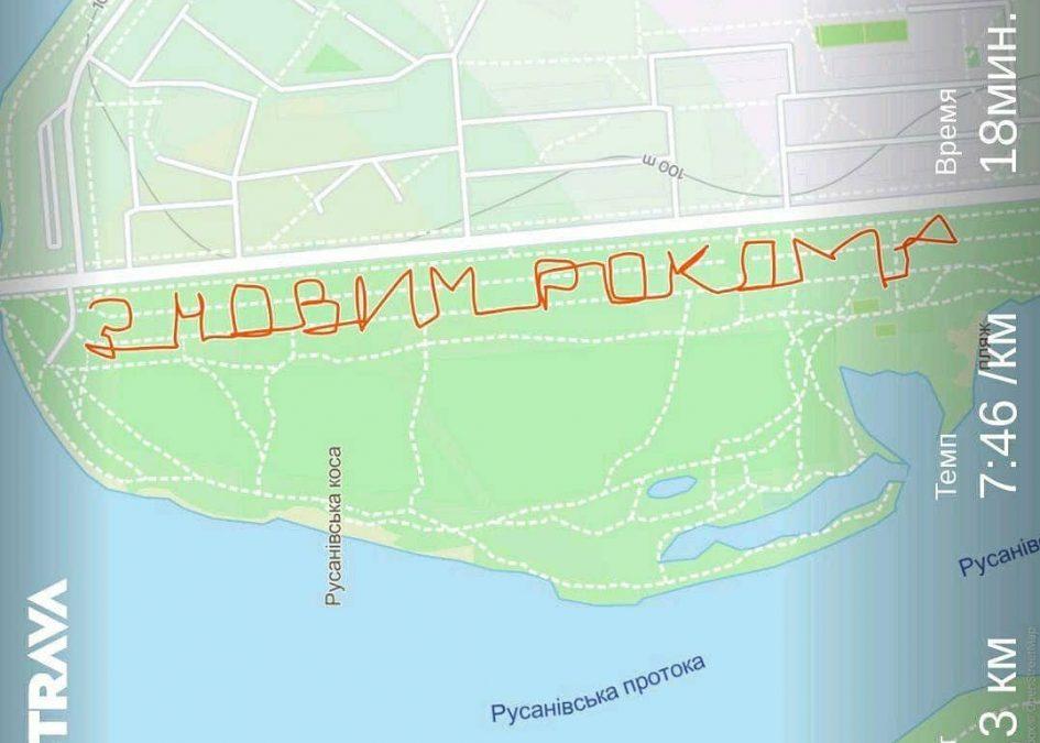 Можно даже делать надписи. Источник: Facebook Севастьянова
